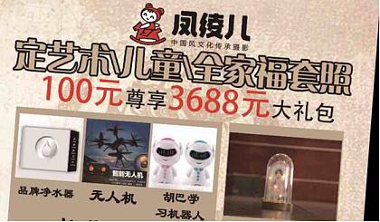互动吧-东营地区免费领1999份;价值128元蜘蛛侠滑板车(不收任何运费)