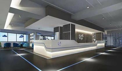互动吧-热烈庆祝广州优健百步健身俱乐部总部溪棠店重金打造升级
