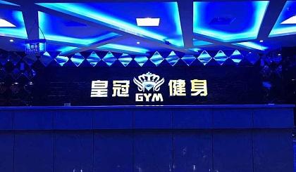 互动吧-皇冠健身会馆