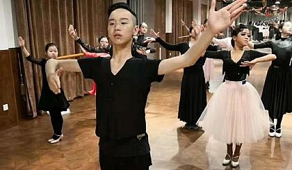 互动吧-少儿拉丁舞,少儿摩登舞免费体验