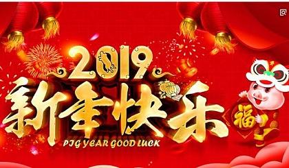互动吧-邀请函‖来珠江嘉园瑞兴幼儿园,我们一起迎新年