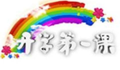 互动吧-博州新华书店携手博州广播电台举办元宵节公益亲子阅读会