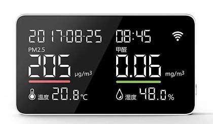 互动吧-24小时无线智能空气检测仪