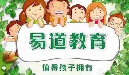 互动吧-幸福人生国学家教大讲堂~北京总部德谦国学教育研究专家陈影院长亲临林西!