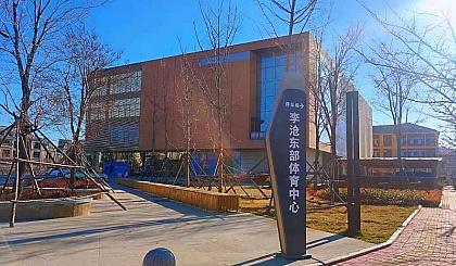 互动吧-游泳健身绿城东部体育中心金吉鸟
