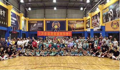互动吧-万合体育招募全北京热爱篮球羽毛球的青少年,快快加入我们一起运动吧