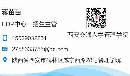 互动吧-亚洲城市大学工商管理硕士MBA报名中