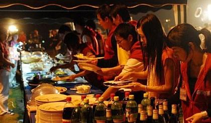 互动吧-五四青年节烧烤晚会