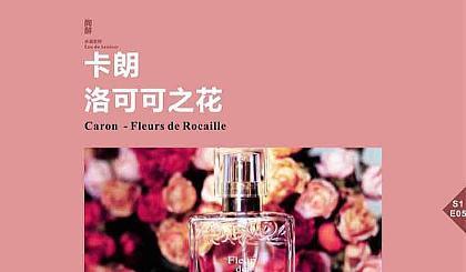 互动吧-Eau de Senteur 醄醉水滴系列之洛可可之花