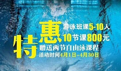 互动吧-韦德威士游泳健身会所活动🔥🔥🔥