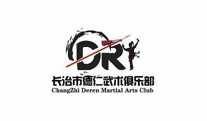 互动吧-长治市德仁武术俱乐部,长治市专业武术培训基地。