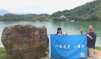 互动吧-遇见台湾在五月