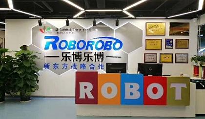 互动吧-乐博乐博机器人新店活动😍😍😍