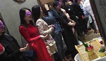 互动吧-5月31日深圳大型单身交友活动