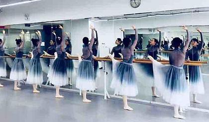 互动吧-轻舞飞扬成人芭蕾艺术团招募