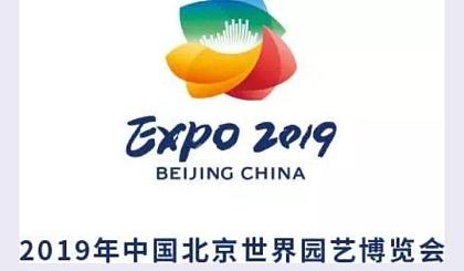 互动吧-中国世园会欢迎您,全国招商
