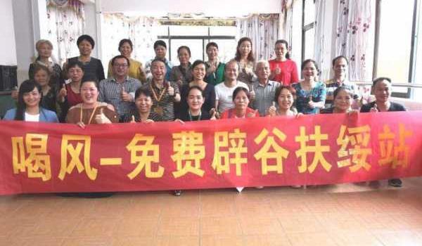 2019年广西(扶绥站5.11)第85期免费辟谷线下见面开始报名