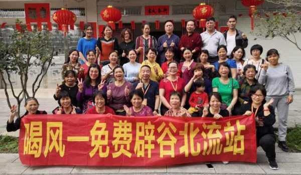 2019年广西(玉林兴业站5.24)第88期免费辟谷线下见面开始报名了