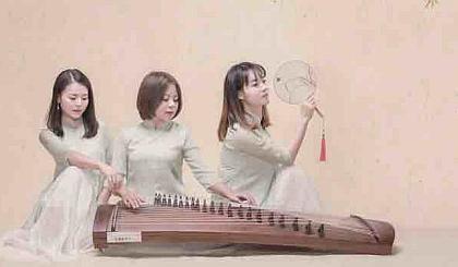 互动吧-奇诺音乐培训学校成人公益课免费古筝班(第三期)