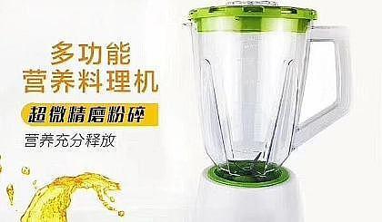 互动吧-腾冲★亚太国际携手中国电信1000太榨汁机加50元电**免费送!