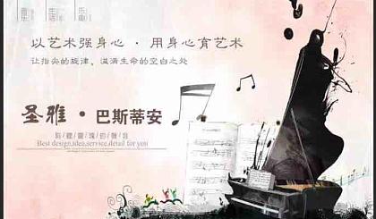 互动吧-圣雅琴行19.9元8节正价钢琴课火热报名中
