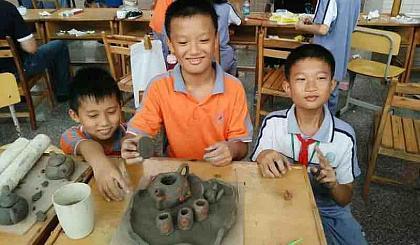 """互动吧-恒大运动中心携手墨韵书画室共同举办""""六一儿童节陶艺亲子活动"""""""
