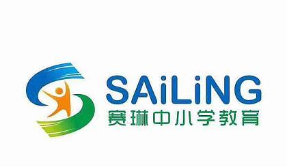 互动吧-Sailing赛琳培训学校暑假新班报名中