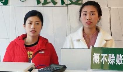 互动吧-贵州毕节金海湖新区文阁街道香莱尔瓷砖营销中心