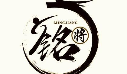 互动吧-铭将跆拳道俱乐部免费体验课!