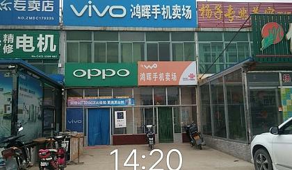 互动吧-中国联通**大放送,支付宝专场千元手机免费领!