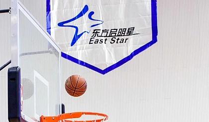 互动吧-暑假班 篮球训练营