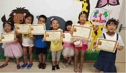 互动吧-FutureWise优博教育 外教英语培训班 夏令营