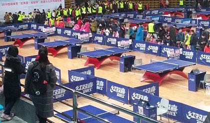 互动吧-东营经济技术开发区参加东营市第十一届运动会乒乓球选拔赛