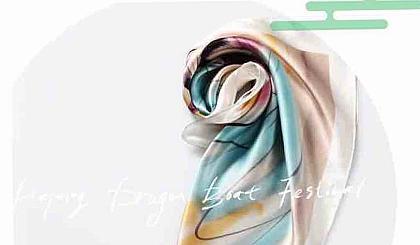 互动吧-【悦人悦己悦生活】第22期 百变丝巾