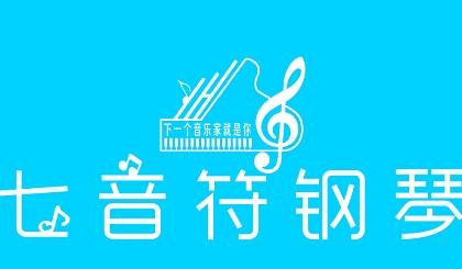 互动吧-给力暑假班-钢琴班