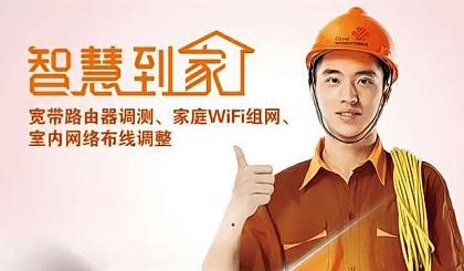 互动吧-全民网络免费测,wifi好一点快乐多一点!
