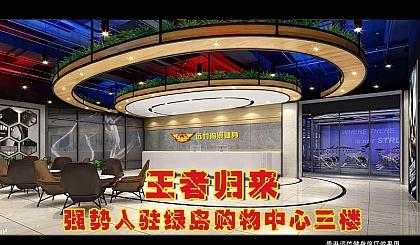 互动吧-远竹健身(广场店)前200名创始会员火爆招募中