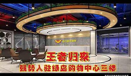 互动吧-远竹游泳健身(广场店)前两百名创始会员🔥火爆招募中