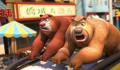 """互动吧-周五晚上一起观看""""熊出没之熊心归来"""""""