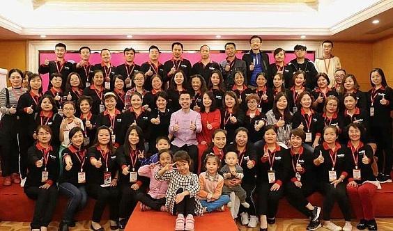 免费 培养自动自发的孩子 12月20日西安站