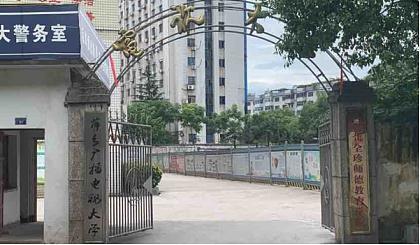 互动吧-萍乡市政府补贴培训(免费)
