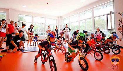 互动吧-【COOLWOW 儿童平衡车大赛 】个人竞速赛报名通道