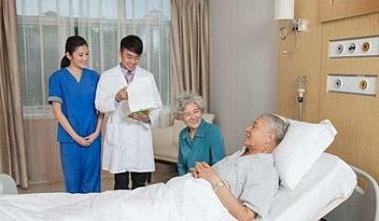 互动吧-免费养老护理员培训!