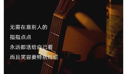 互动吧-15天吉他/架子鼓体验课程