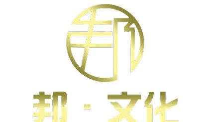 互动吧-开学任性学,50元畅学邦●文化&清华教育10大课程