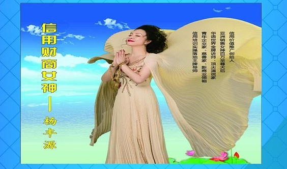 中国财富论坛长沙公开研讨会