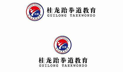 互动吧-桂龙跆拳道教育喜迎七周年,预约寒假班。