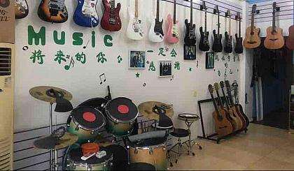 互动吧-邹区专业教授吉他 架子鼓 摇滚乐队