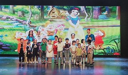 互动吧-三九三剧场儿童戏剧教育公开课