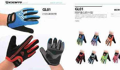 互动吧-COM全指手套